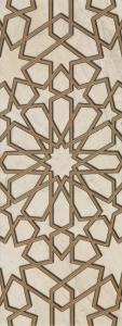 Bergama 25x65 cm Selçuklu Dekor Duvar Seramiği