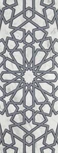 Bergama 25x65 cm Selçuklu Gri Dekor Duvar Seramiği
