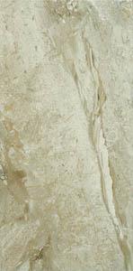 Helena Bej 30x60 cm Duvar Seramiği